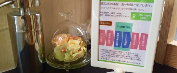 伊万里でおいしいパスタを食べたい、、できれば自宅で、、そんな時は… / ホワイトニングのページをテコ入れするぞ!!
