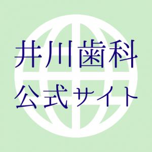 当ブログのご紹介(はじめまして!)