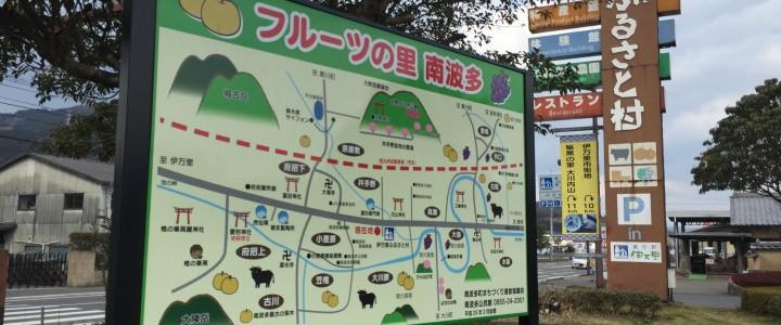 850円からの伊万里牛ランチ☆ 伊万里の道の駅「伊万里ふるさと村」と敷地内レストラン「るーらる」に行ってきましたよ(ΦωΦ)ノ