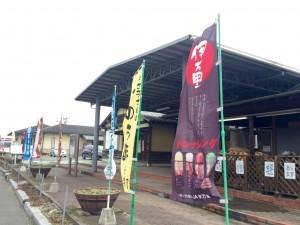 伊万里道の駅 201502 井川歯科撮影2
