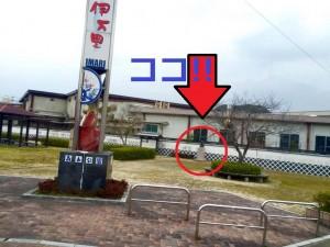 伊万里号 車窓から森永太一郎像 撮影井川歯科
