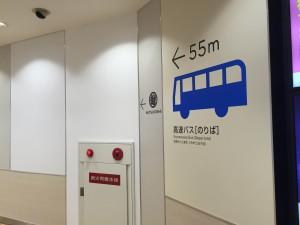 伊万里号 乗り場まで 撮影井川歯科