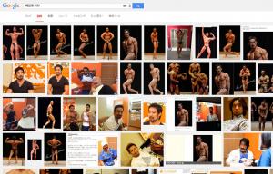 嶋田先生画像検索結果