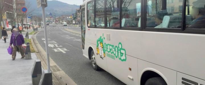 【スマホ対応ページ】春の新転入世帯に贈る!いまりんバス(伊万里市コミュニティバス)乗り方完全ガイド