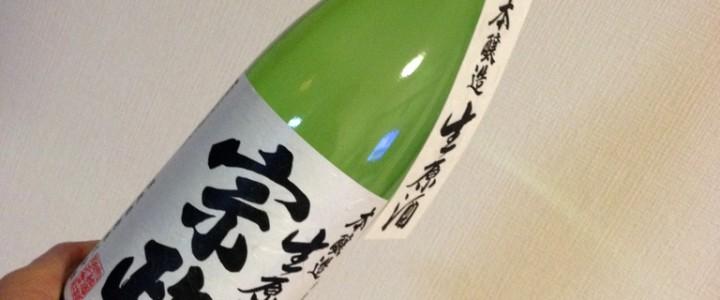 【伊万里酒造リスト】日本酒王国佐賀 酒蔵開きのシーズン到来!! 2015 マップとスケジュールまとめ【渾身特集】