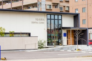150225_Igawa_DentalClinic_0014