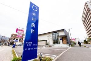 150225_Igawa_DentalClinic_0027-001
