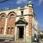 旧唐津銀行外観