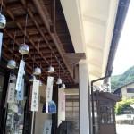 伊万里 大川内山 風鈴祭り