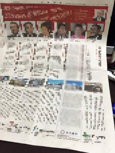 佐賀新聞20160103付18面リーダーズインタビューx井川歯科
