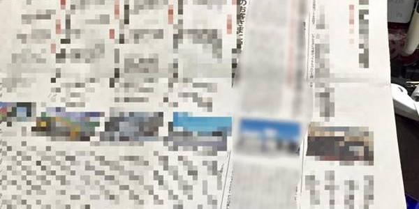 明日1/4から井川歯科の2016年の診療開始です!!(佐賀新聞やっぱり読みごたえある!)