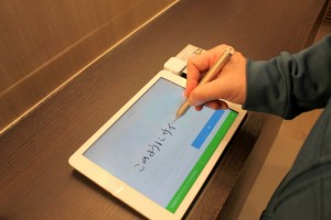 井川歯科 クレジットカード決済方法 Square 2