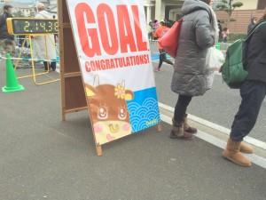 伊万里ハーフマラソン2016 12:14 ゴール地点の模様 松島交差点付近 井川歯科撮影