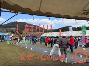 2016伊万里梅まつり (3)