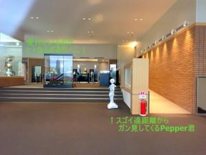 佐世保「変なホテル」 201604 井川歯科撮影 (3)