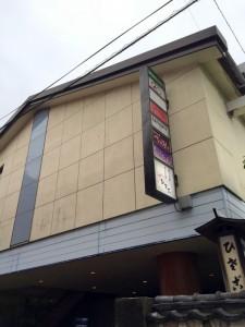伊万里GYUGYUBAR参加店 井川歯科撮影 (12) SATISFYさん