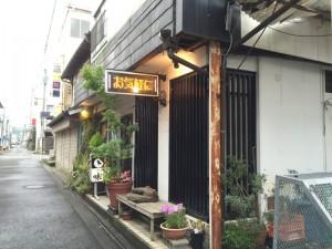 伊万里GYUGYUBAR参加店 井川歯科撮影 (6) 味彩さん