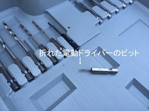 井川歯科 ミスト装置 仕上編 takagi ガーデンクーラー (2)