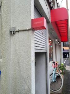 伊万里GYUGYUBAR参加店 井川歯科撮影 (7) ラガッツァさん