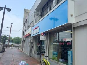 佐世保の模型店 (2) 西海模型 伊万里市井川歯科撮影