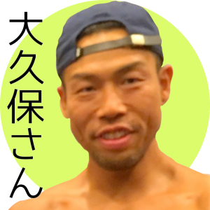 PEAK SMILE 大久保徳之さん
