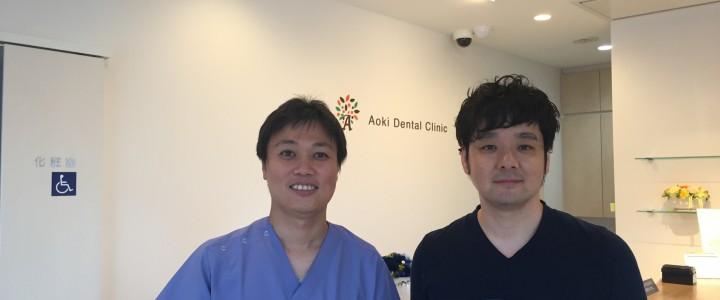 お盆は山口県宇部市で「あおき歯科クリニック」を見学しました