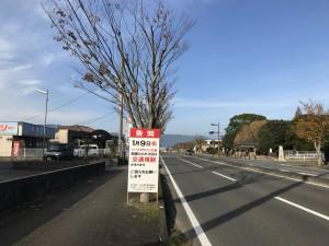 伊万里ハーフスタート付近 201612井川歯科広報撮影 4