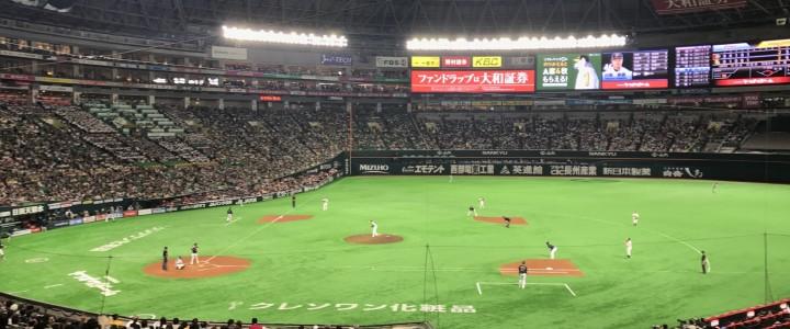 ヤフオクドームに行ってきました!! 野球好きはもちろん、詳しくない人も球場は楽しい!!! (他県の町おこしも見てきた)