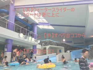 Saga Yamato Hotel Amandi (1)