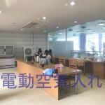 Saga Yamato Hotel Amandi (2)