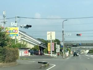 Saga Yamato Hotel Amandi (4)