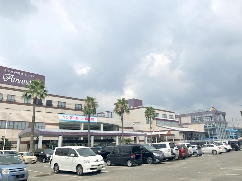 Saga Yamato Hotel Amandi (5)