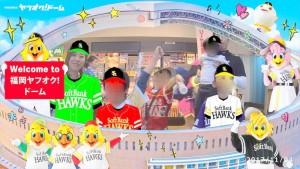 SoftBank HAWKS NIPPON CHAMPOINS 2017 1104 井川歯科広報撮影 (13)