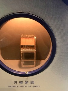 アポロ10号の外壁