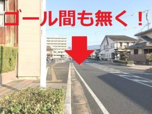 伊万里ハーフ制覇第6日目 (20)