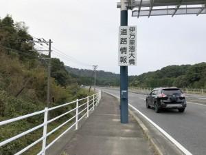 伊万里ハーフ制覇第2日目 (14)