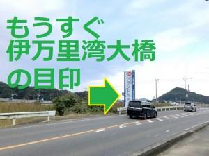 伊万里ハーフ制覇第2日目 (12)