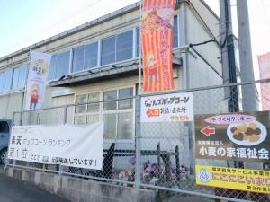 伊万里ハーフ制覇第4日目 (12)