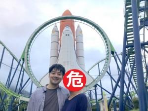 さよならスペースワールド 201709井川歯科撮影 (37)