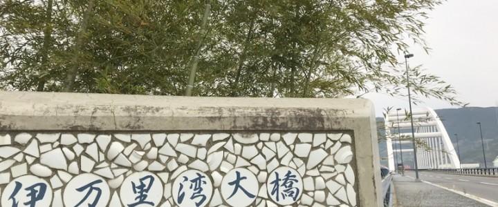 【地元発】【連載2/6回】伊万里ハーフの全コースを徒歩で制覇してみた・木須~伊万里湾大橋