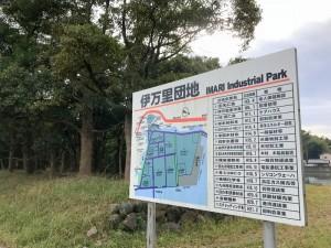 伊万里ハーフ制覇第3日目 (10)