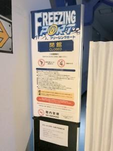 さよならスペースワールド 201709井川歯科撮影 (24)