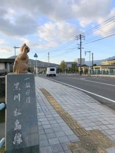 伊万里ハーフ制覇第1日目 (2)