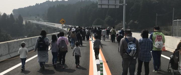 【祝3月31日開通】西九州自動車道を歩いてきました!【区間延伸】