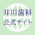 データで読み解く!統一地方選・伊万里市議選2015! 伊万里は新しい風を求めている!!!?